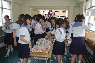 浜田高等学校(通信制)制服画像